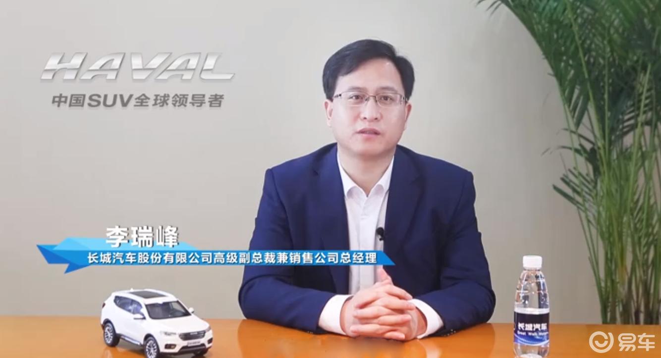 首款突破300万辆、销量连续10年冠的中国神车是谁?