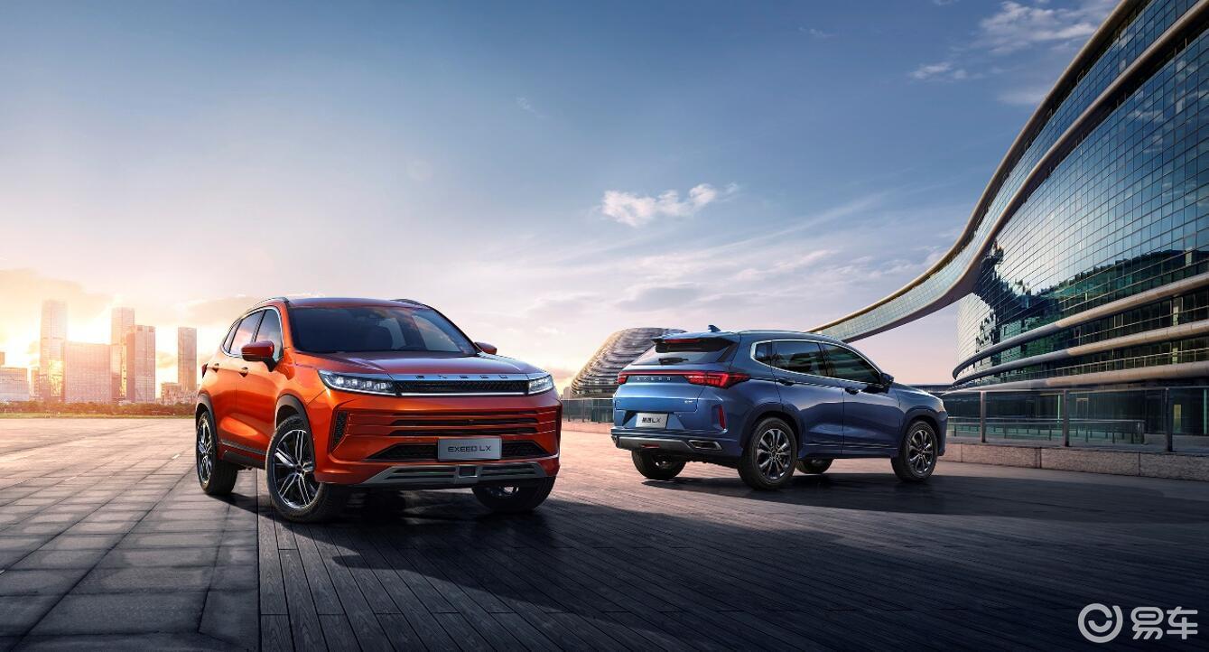 C位实力,极智升级,星途LX新车将于7月15日正式上市