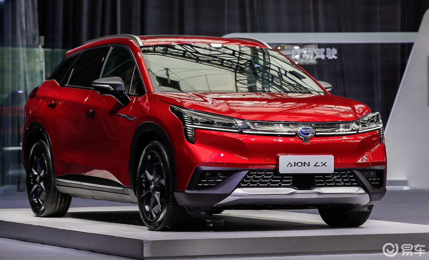 广汽新能源Aion LX上市,售价24.96万元起