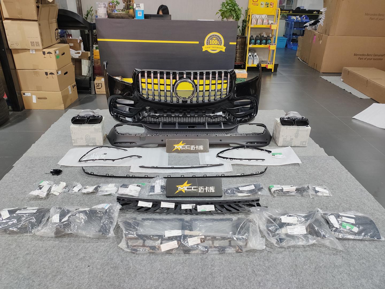 21款奔驰GLS450改装原厂AMG GLS63前后包围