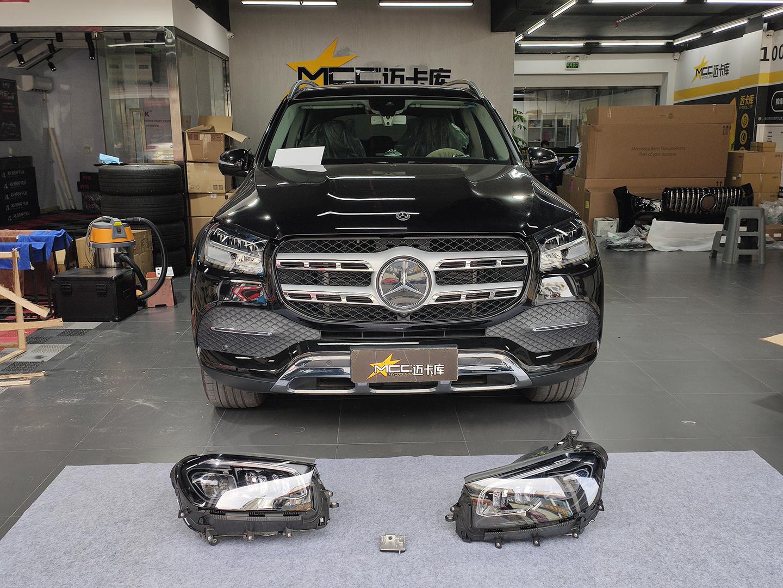奔驰GLS450改装原厂几何多光束大灯