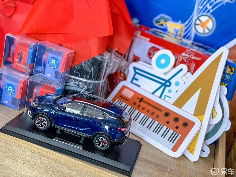 东南汽车传递品牌正能量,为孩子们稚嫩的梦想插上知识的翅膀