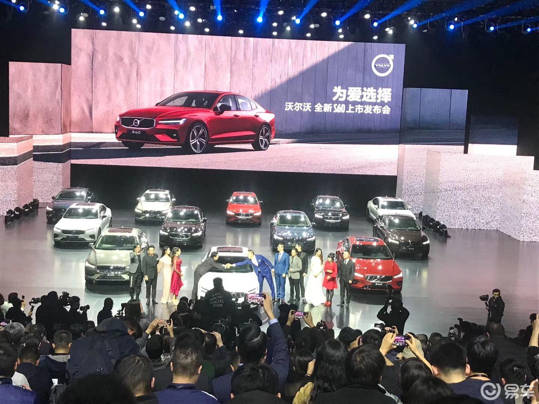 """""""北欧绅士""""沃尔沃全新S60开启豪华中型轿车市场新格局"""