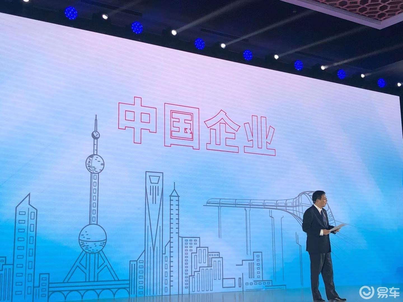 """丰田""""萌""""发新想法:加速成为中国企业"""