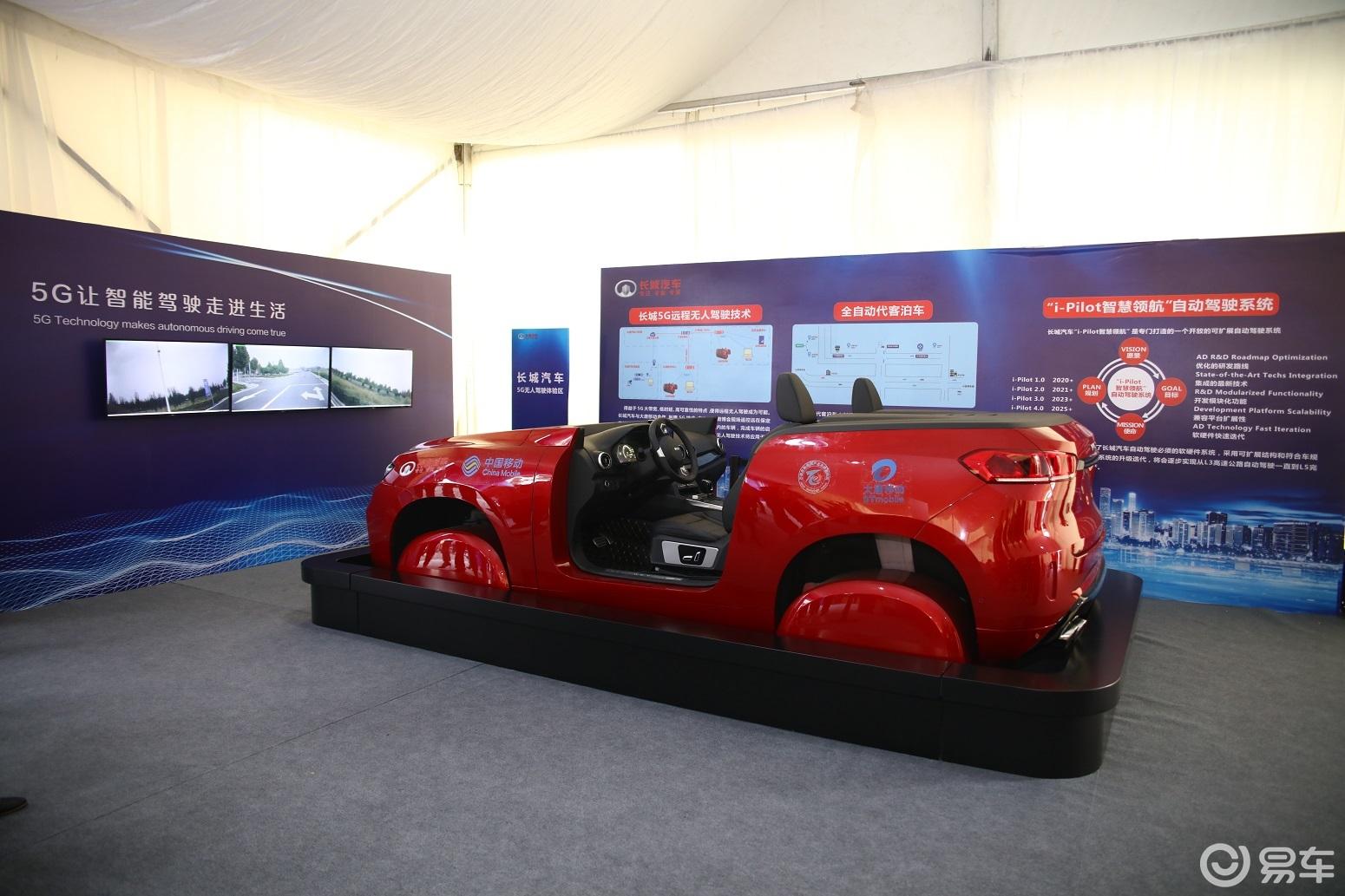 以数字技术推动社会经济转型 长城汽车登陆2019数博会