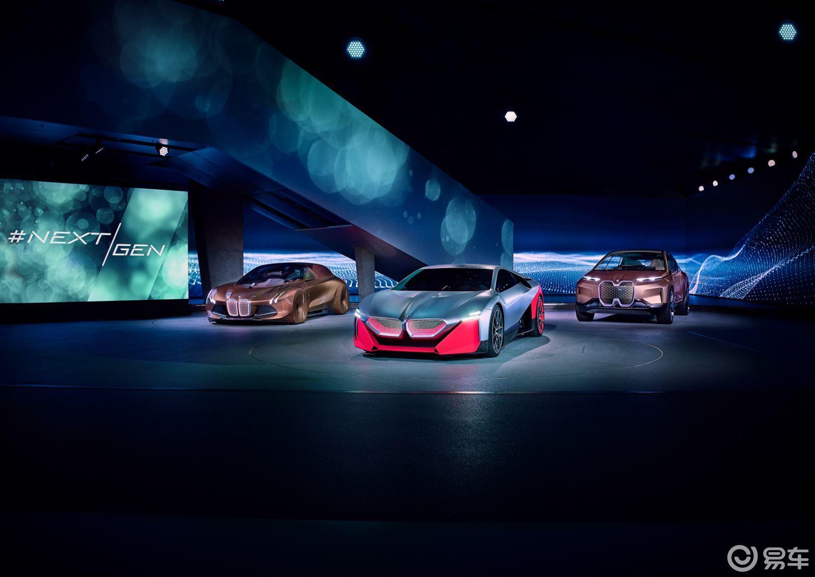 宝马未来峰会带来8款新车,除了新款X1/1系,新能源料足