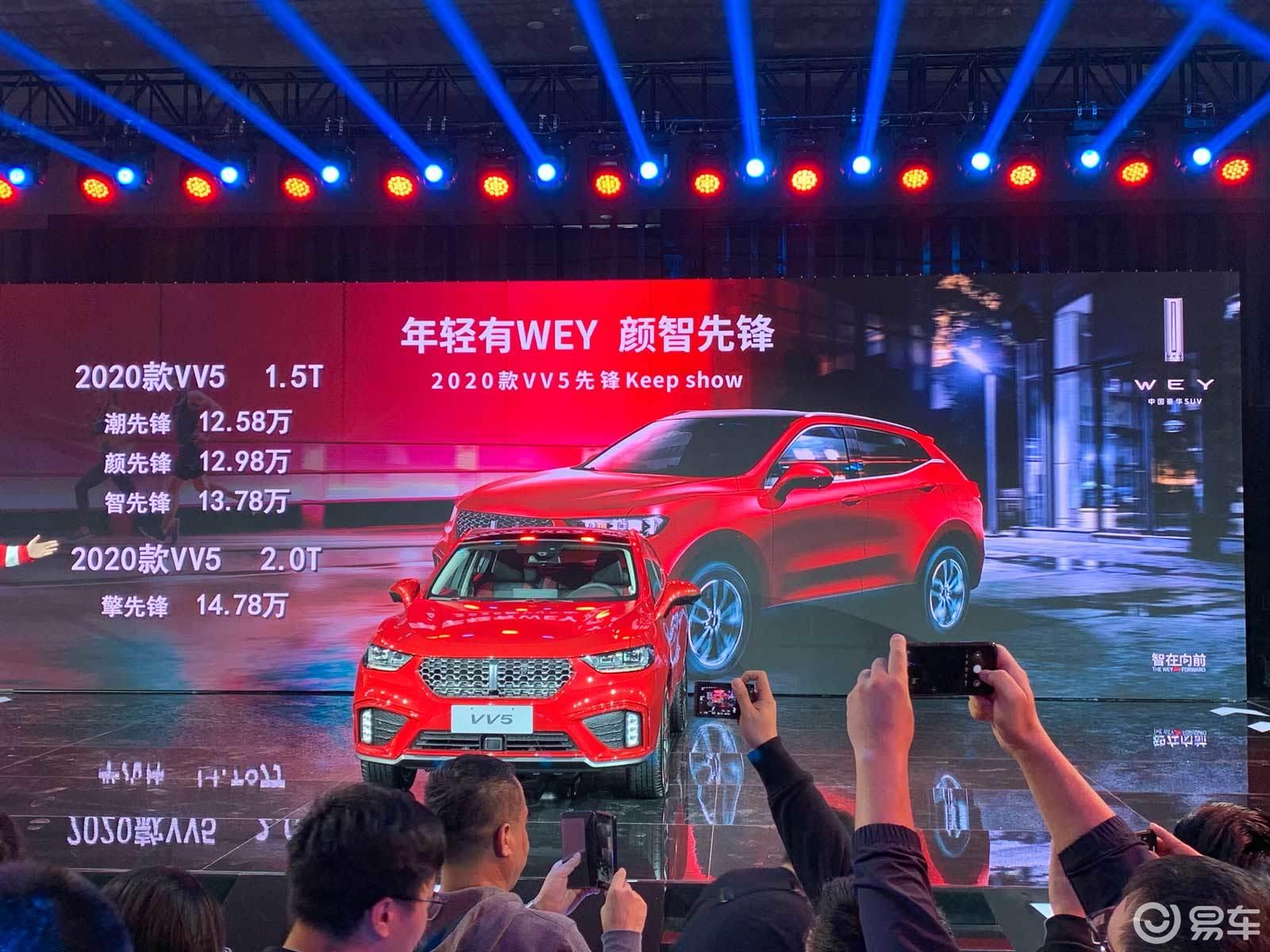动力提升换大屏,新款VV5售12.58万起,冲销量利器