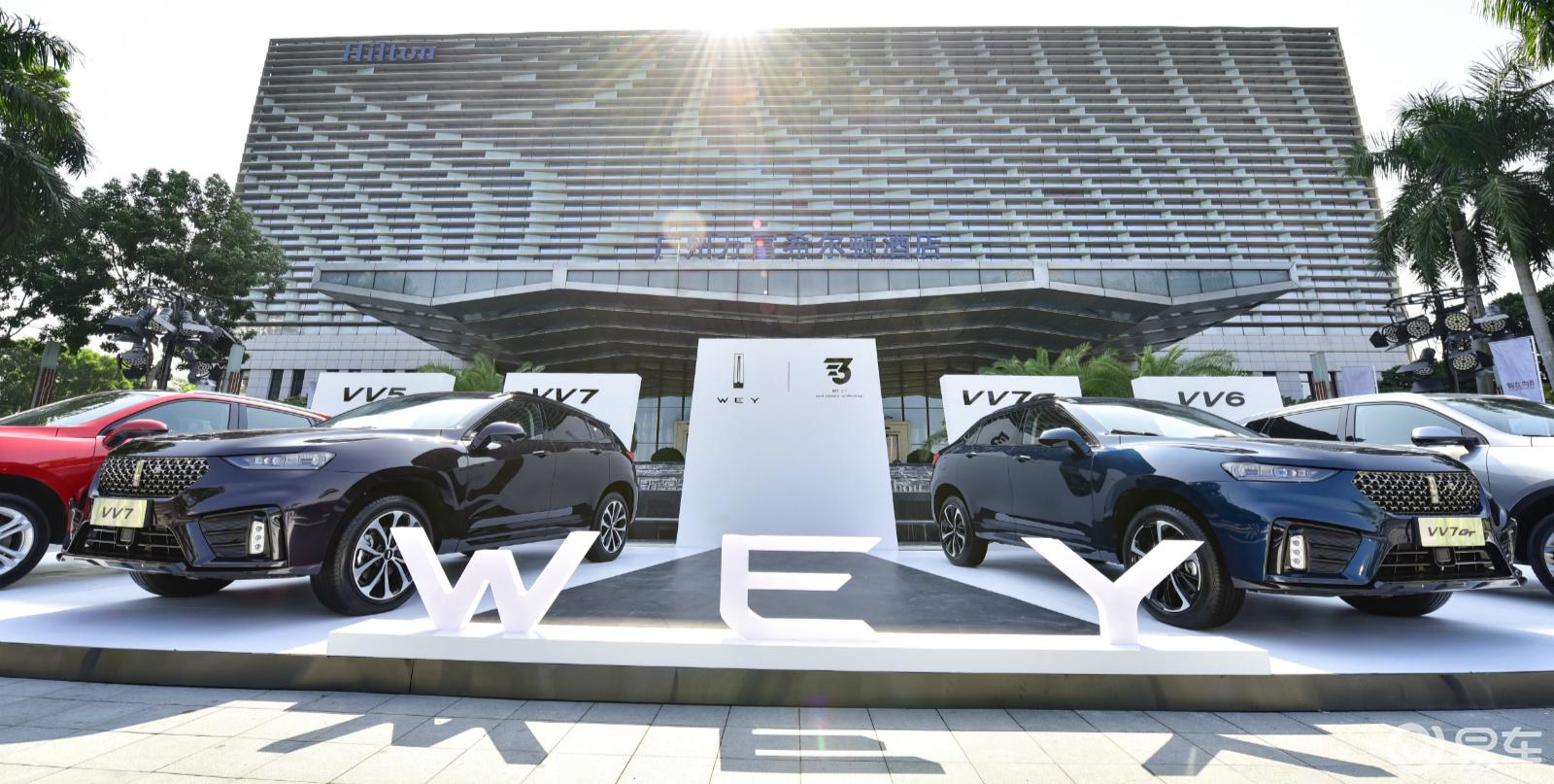 3年30万属于过往,WEY品牌重磅发布全球化战略布局