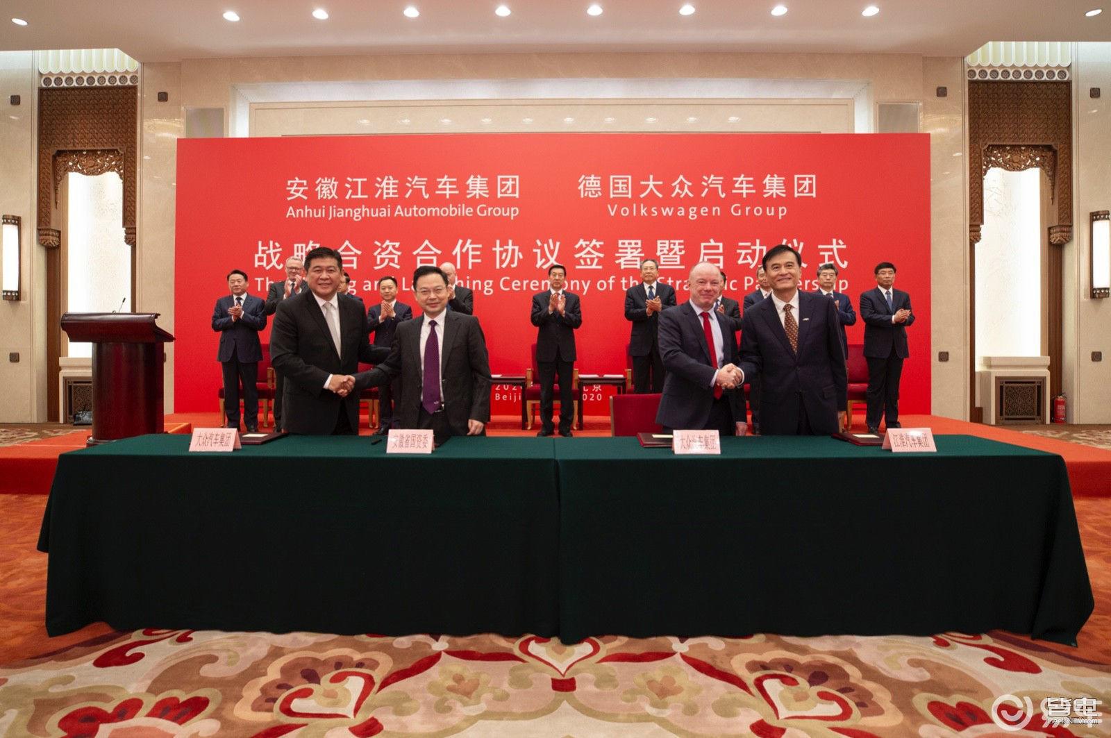 重磅:大众投资10亿欧元,收购江淮50%股份