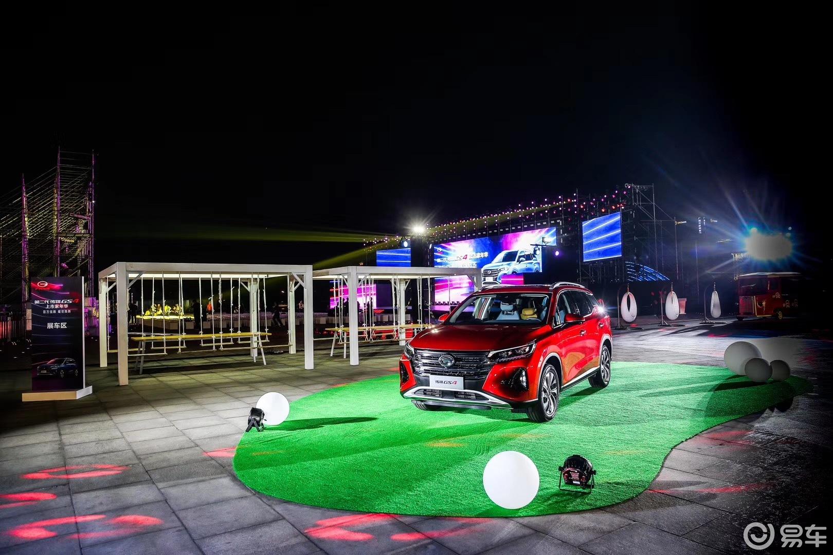广汽传祺最畅销SUV全新上市 9款车型选哪款最值?