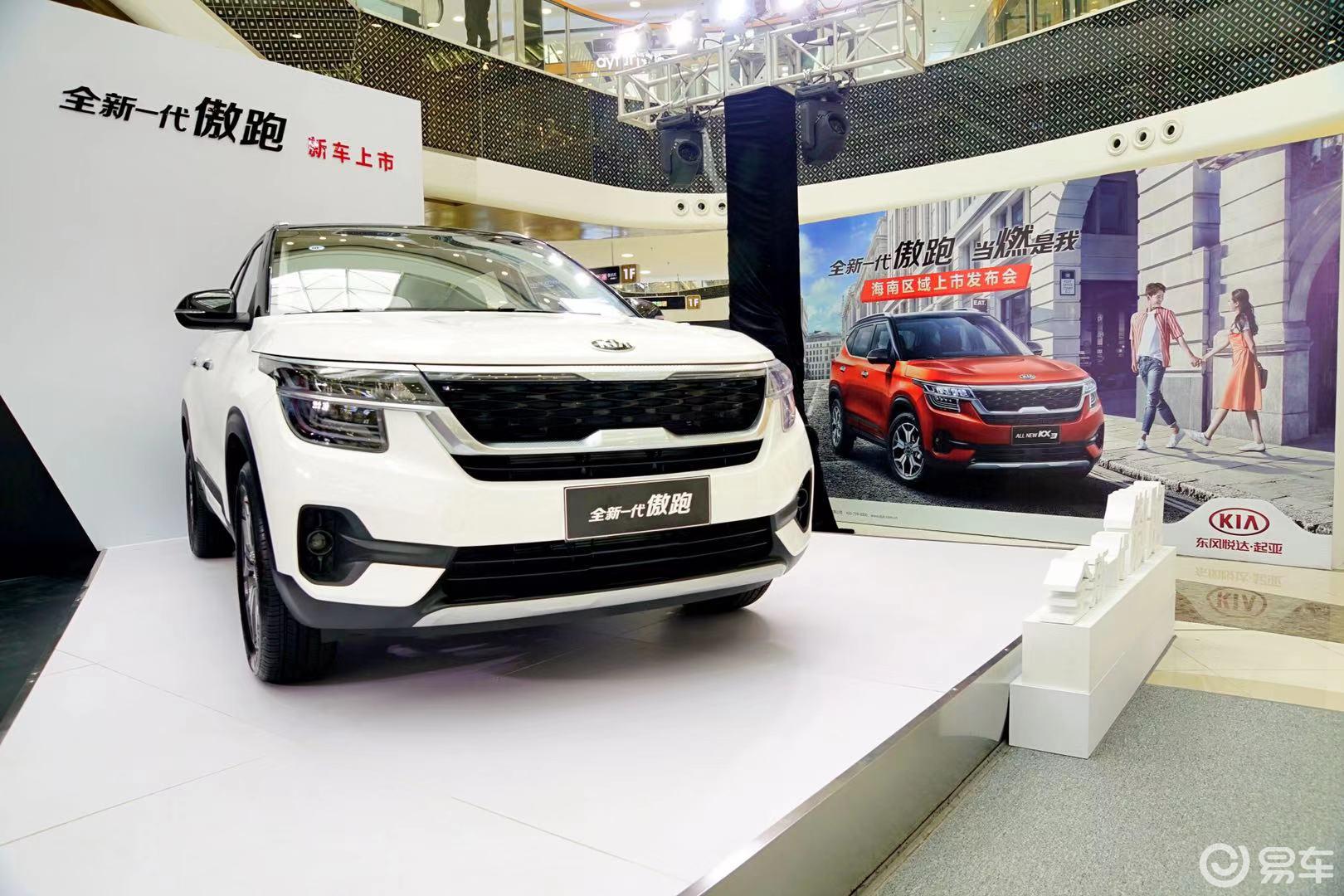 傲跑KX3全新上市,价格亲民,幸福的SUV要来临了!