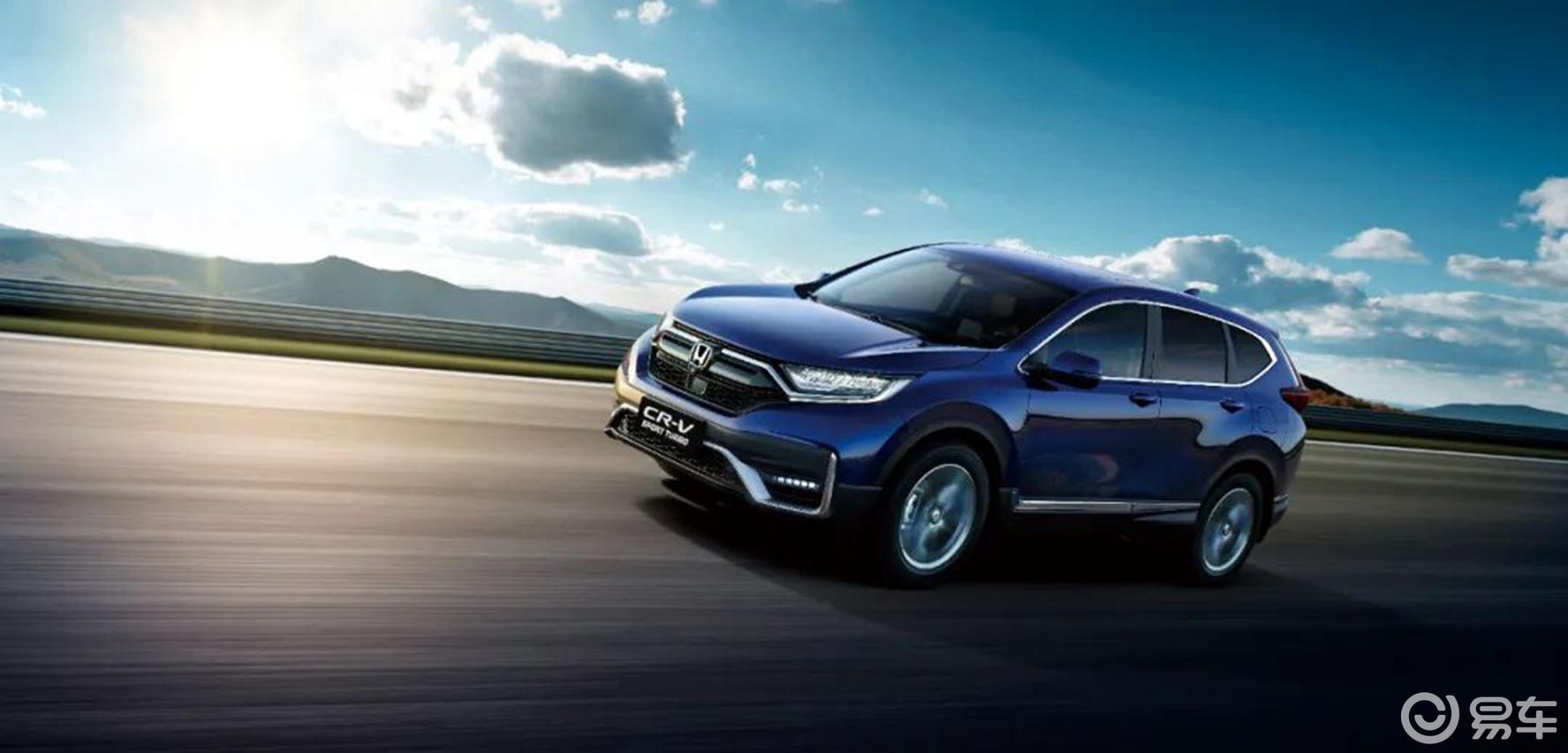 新CR-V终于来了,全系增配,16.98万起值得买吗?
