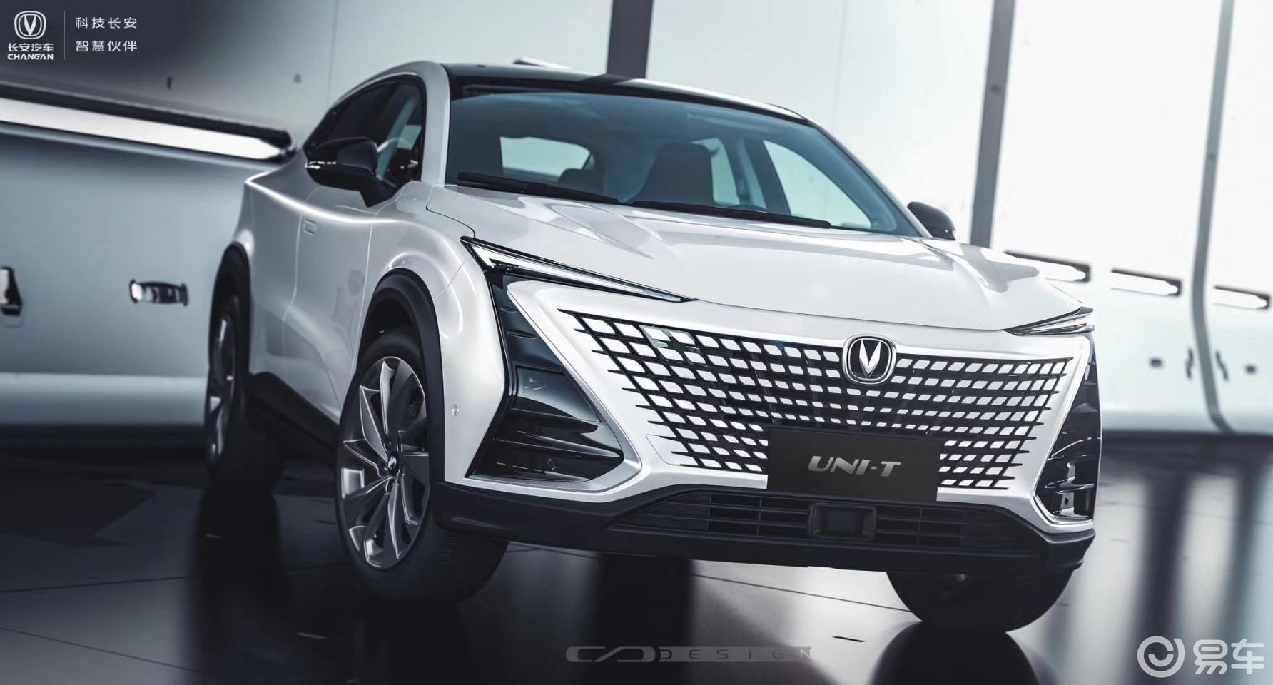 长安UNI-T官图曝光!新车将于今年6月正式上市发售