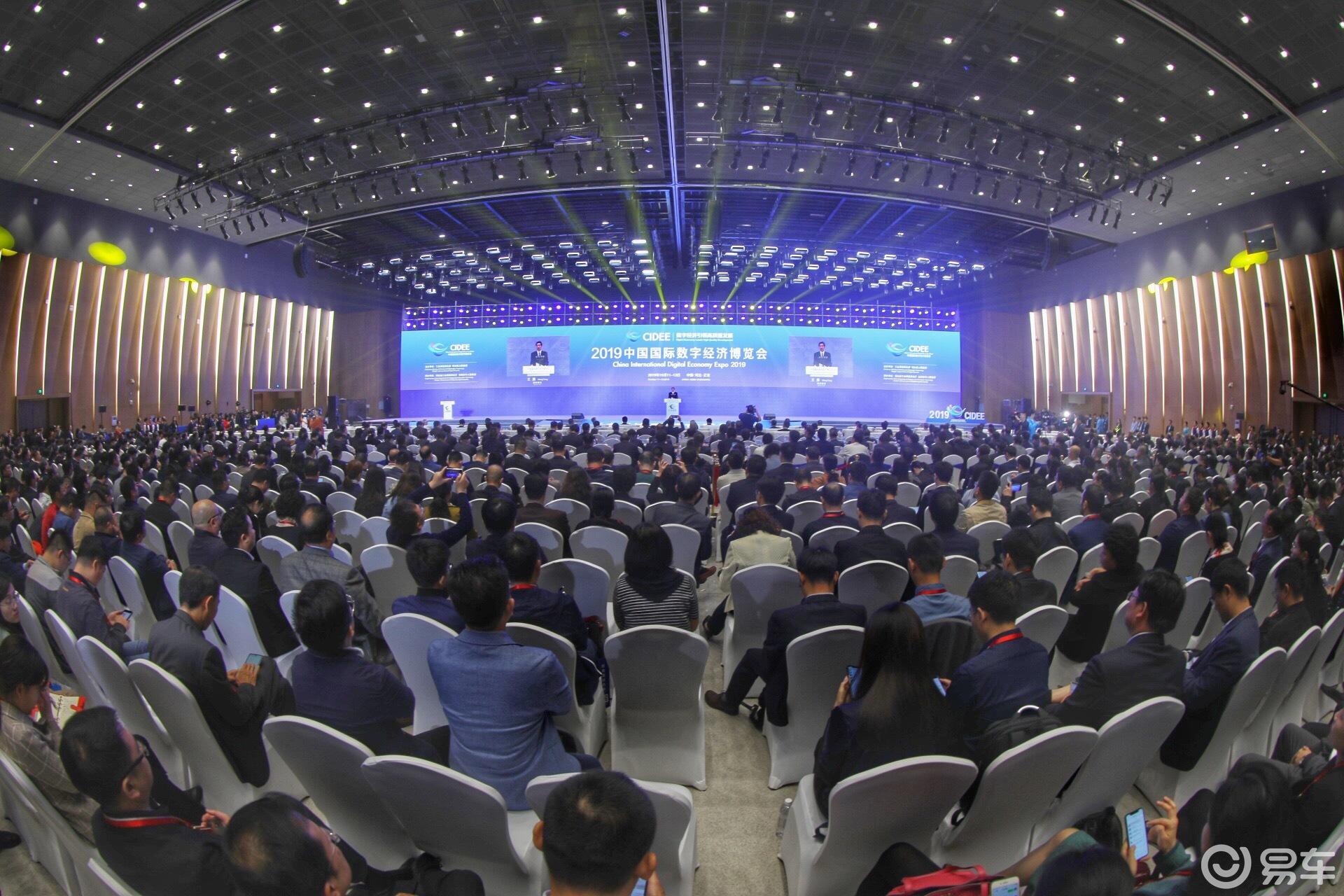 2019数博会大秀数字化魅力 长城汽车智慧科技备受瞩目