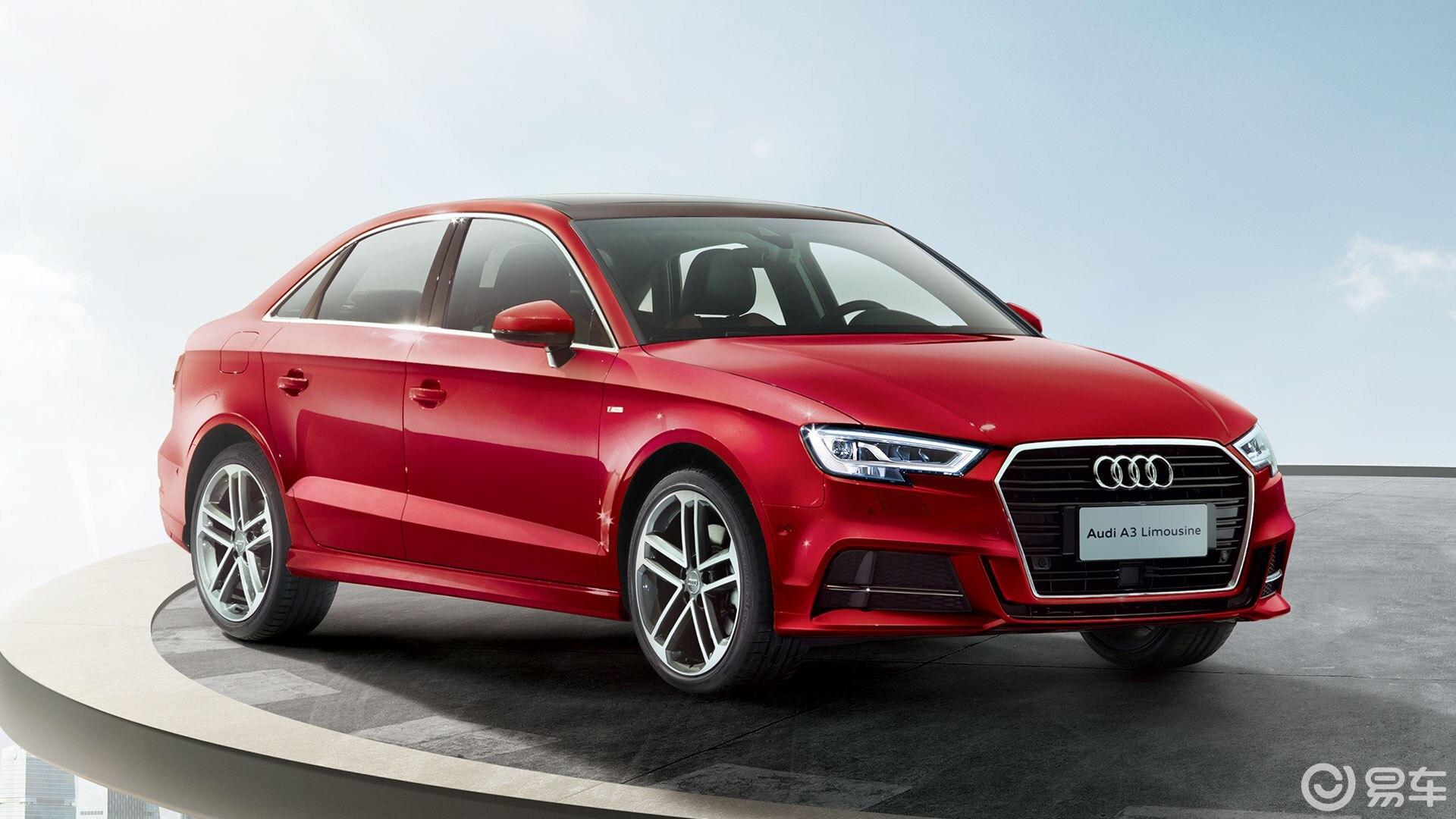 提供六种车身颜色 新款奥迪A3售18.92-25.27万