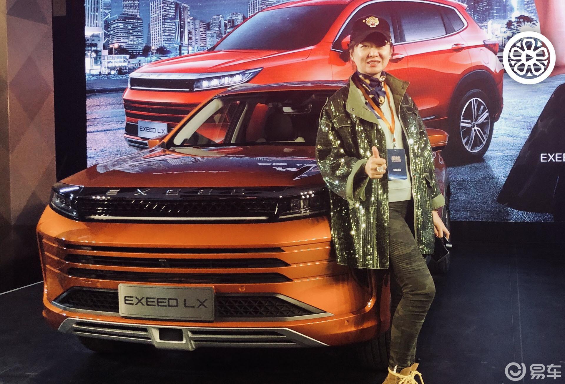 新车讯 | 国产智能SUV——星途LX登陆北京