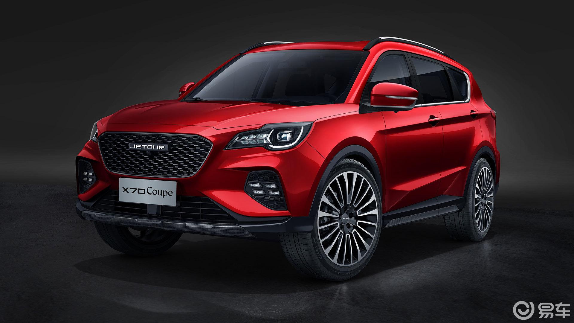 捷途X70 Coupe预售 推出6款车型9.1万元起