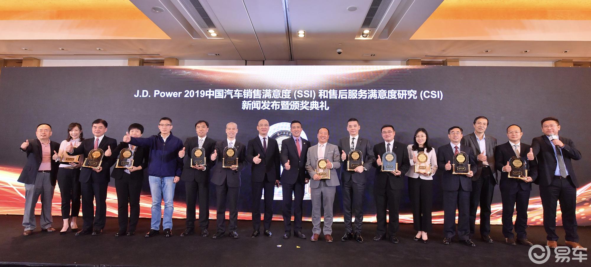 J.D. Power发布中国汽车售后服务满意度报告