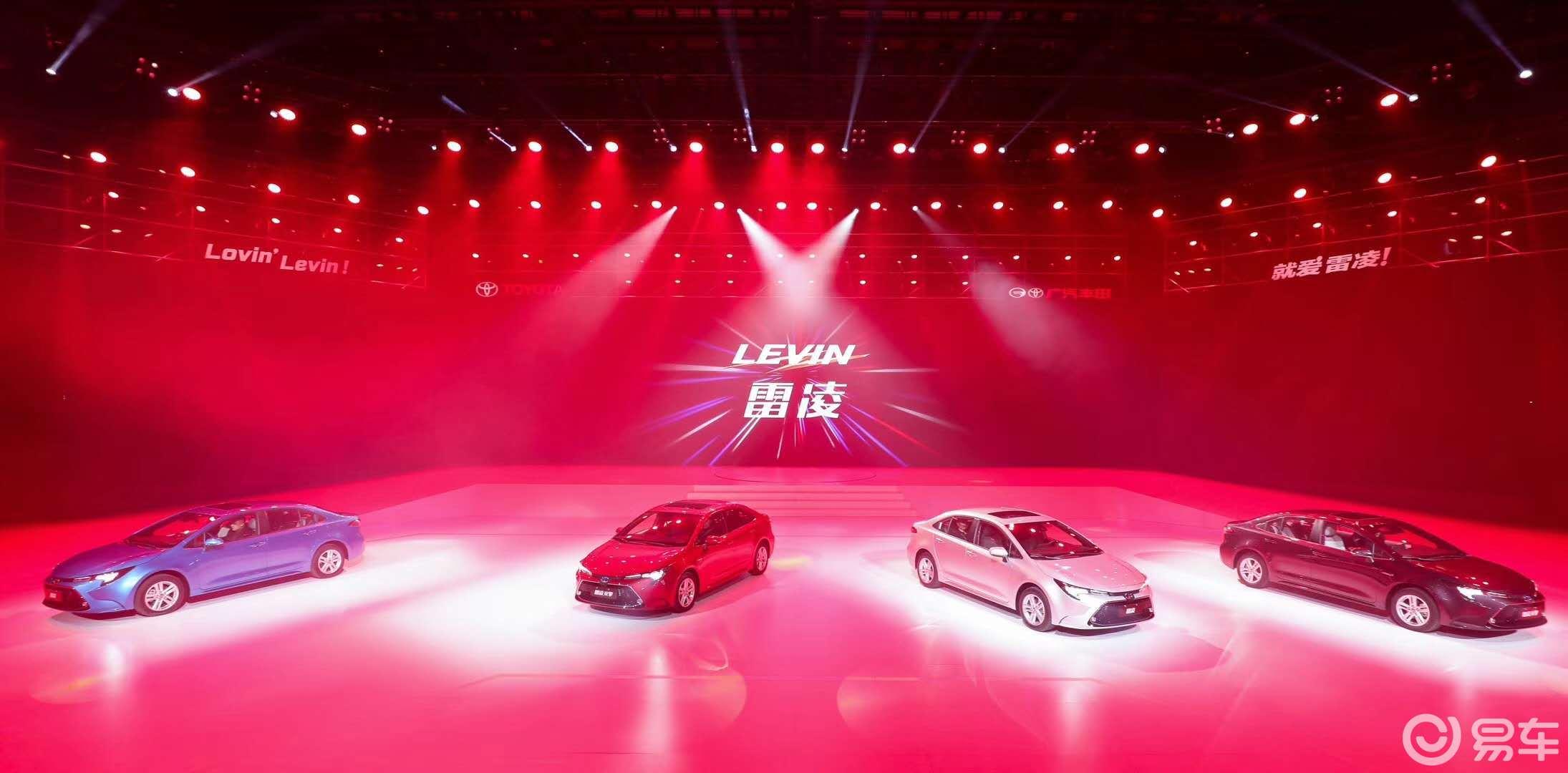 广汽丰田最受欢迎家轿推全新车型 11.58万起选谁最值?
