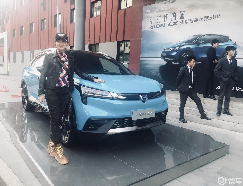 新车讯 | Aion LX巡回上市抵京 首批车主满意而归