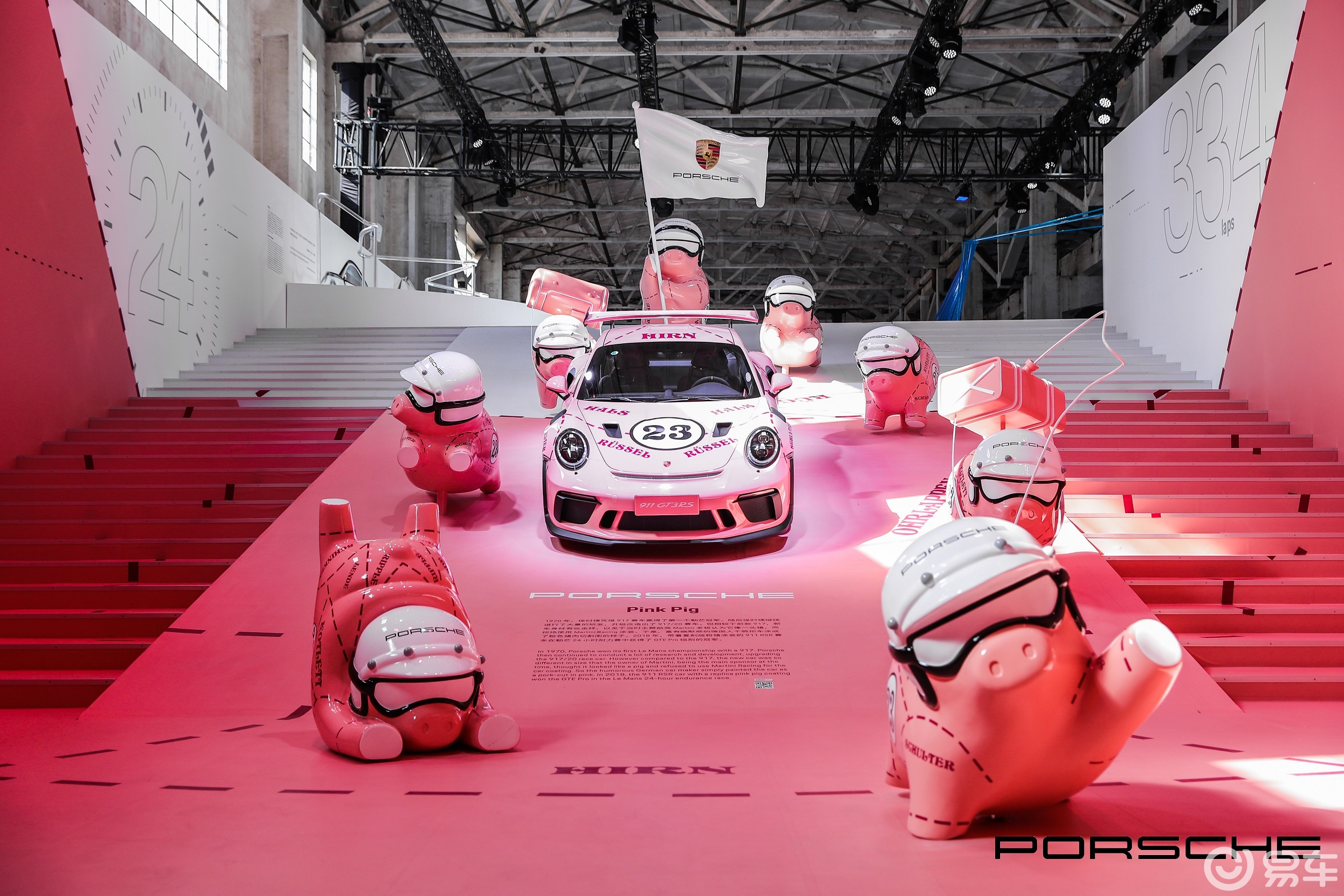 半世传奇,致敬经典 走进保时捷911跑车传奇展