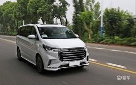 高端豪华MPV代表作,上汽MAXUS G20新车解析