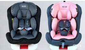 @你有一个儿童安全座椅,注意签收~