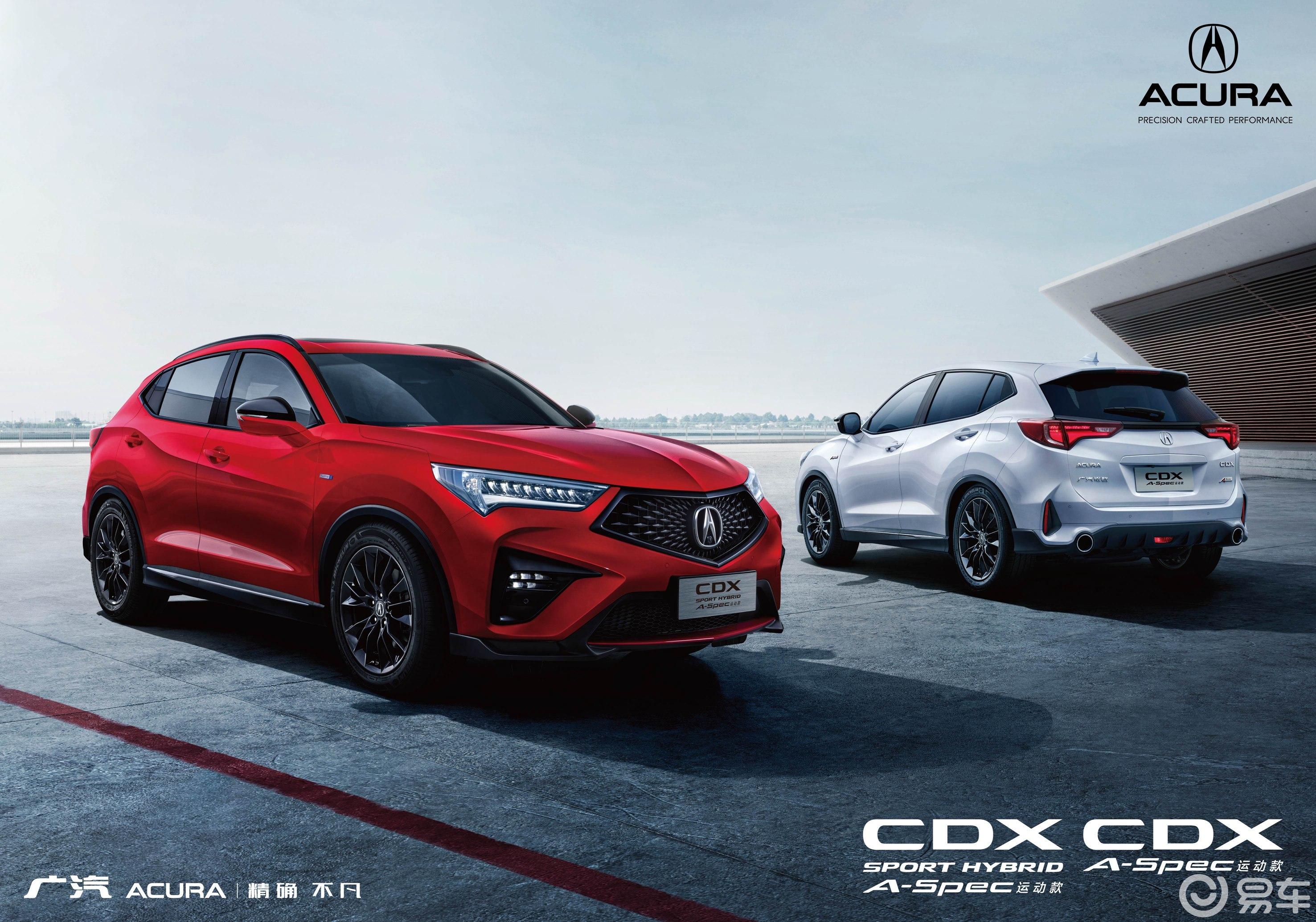 广汽Acura NEW CDX :为个性加冕