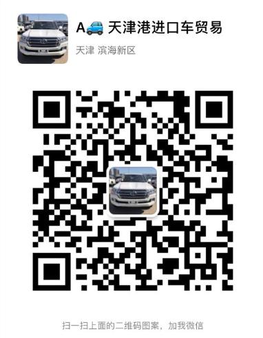 19款中东版兰德酷路泽5.7大V8强力强悍川藏神车