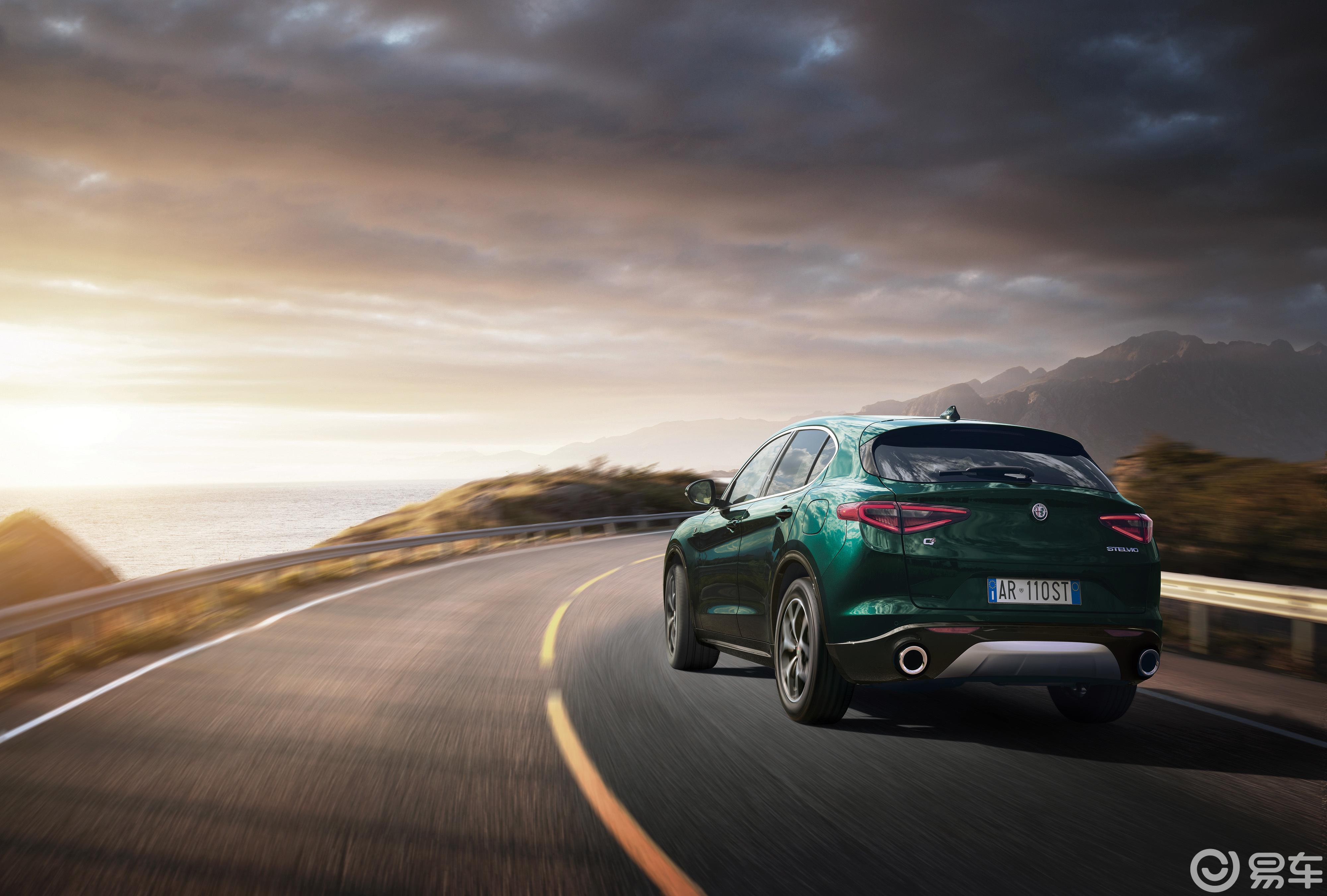 2020款Giulia/Stelvio双车正式上市