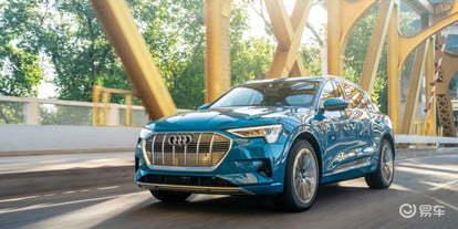 奥迪E-Tron安全评级出炉,最高评级电动车,你会选择吗