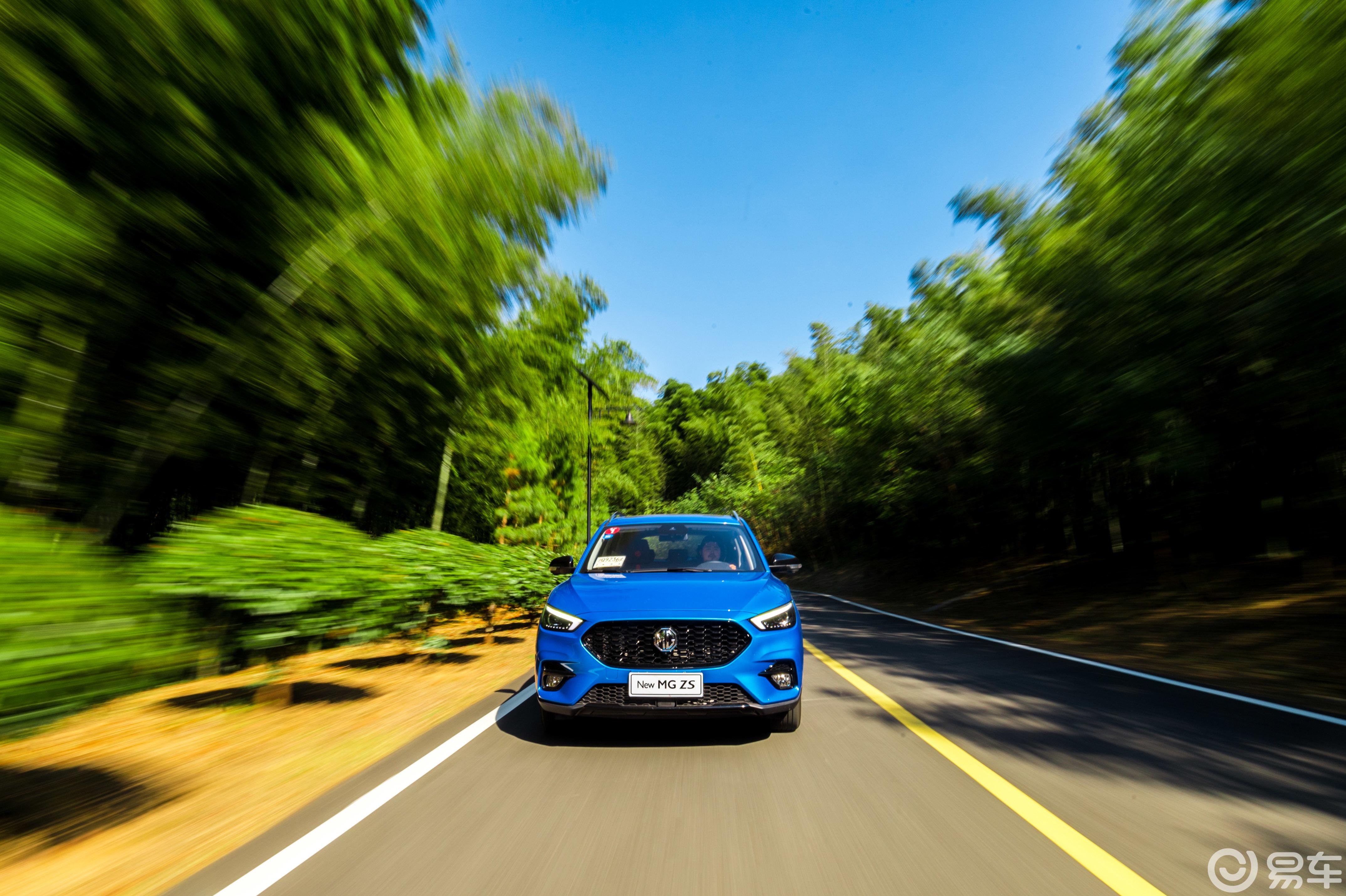 配备L2级别辅助驾驶 全新名爵ZS上市 售7.98万元起