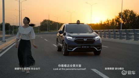 从新款车型的进化,看本田CR-V霸榜16年的支撑点_易车号_易车