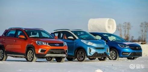 实现了零污染、零排放的奇瑞新能源汽车