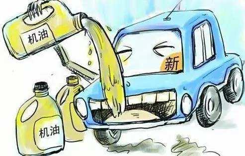 中秋保养指南之机油篇 应该选什么品类的机油?(上篇)