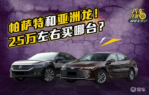 同级质价比之王?20来万预算买哪台家用SUV更赚?