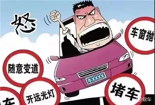 开车要修炼到什么程度才算合格?懂得这3点肯定是老司机