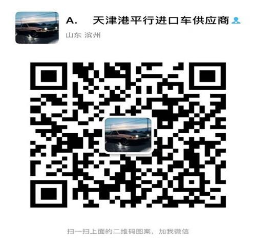 港口最新行情 中东版丰田霸道2700报价