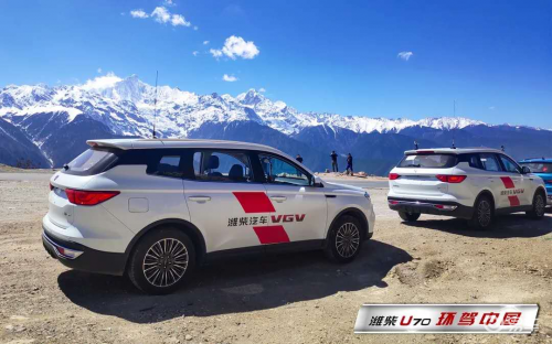 挑战海拔5000米穿越无人区 走完新藏线 它是天生的强者
