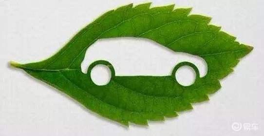 新能源汽车折旧率高,一年车二手价近砍半?