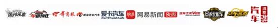 西安奥迪4S店服务降级 违规收金融服务费强制购买保险 行业新闻 丰雄广告第2张