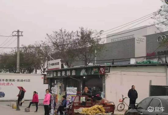 西安奥迪4S店服务降级 违规收金融服务费强制购买保险 行业新闻 丰雄广告第6张