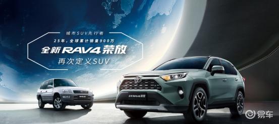 可能是丰田最便宜的混动SUV,本月25号上市,你期待吗?