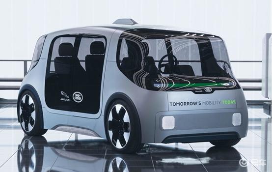 捷豹路虎全新概念车型Project Vector正式亮相