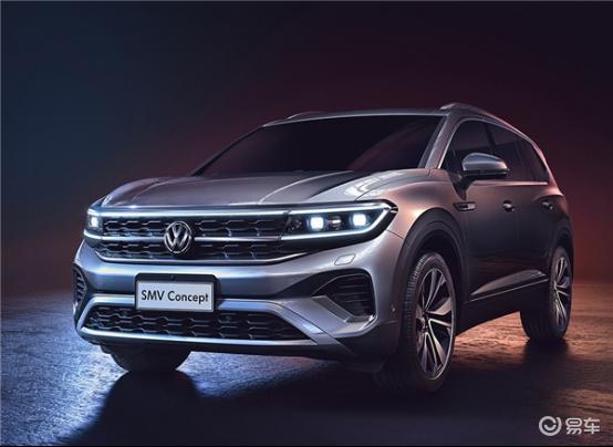 一汽大众全新旗舰SUV SMV下线,起售价预计超30万元