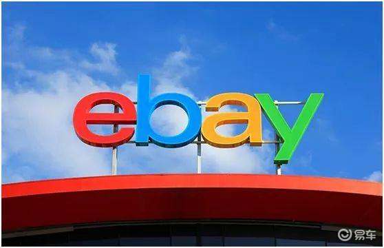 广州AAG汽配展开幕 eBay携灯塔计划发力汽配出海