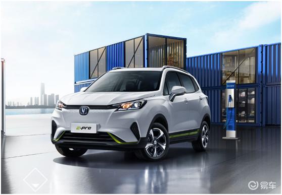 纯电小型SUV领域搅局者,长安新能源E-Pro宠粉破纪录