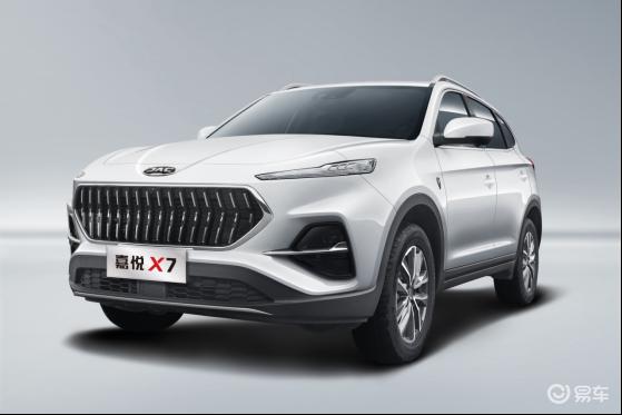 江淮全新SUV嘉悦X7实车官图曝光,或将于二季度上市