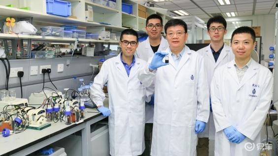 香港科技大学研发电子燃料,电动汽车充电速度有望获大幅提升