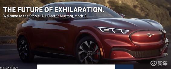 福特Mustang Mach-E实车信息泄露